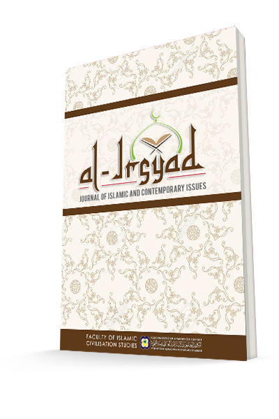 View Vol. 6 No. 1 (2021): al-Irsyad: Journal of Islamic and Contemporary Issues